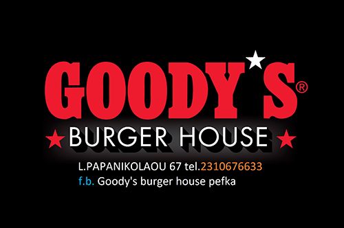 Goody's Burger House - Pefka - Papanikolaou 67 - Tel. 2310 676633